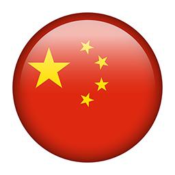 buy sell china stocks